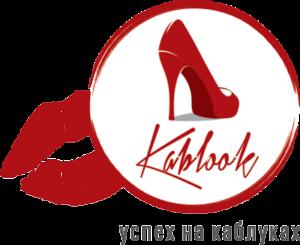 kablook-2017