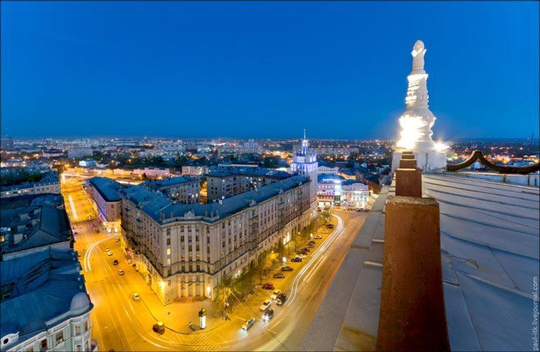 kharkov city