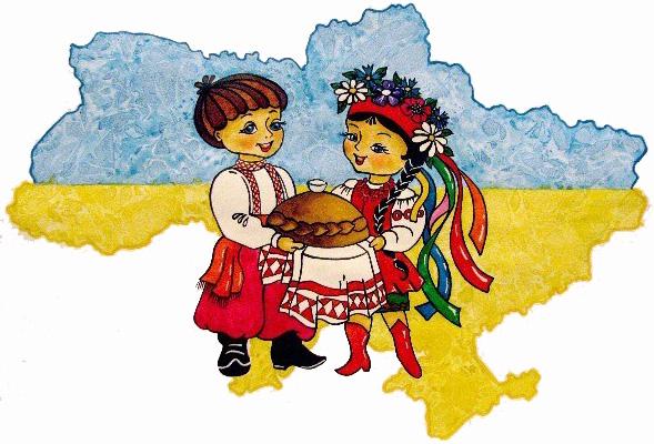 visiting ukraine