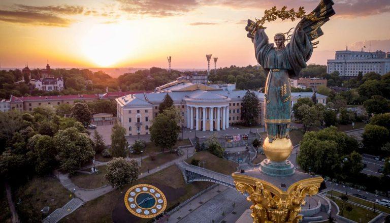 Ukraine 2020